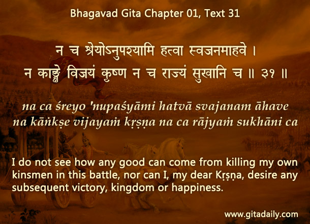 The Gita is a book of theology for the purpose of therapy