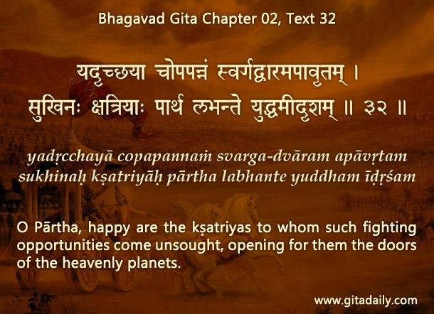 Bhagavad Gita Chapter 02 Text 32