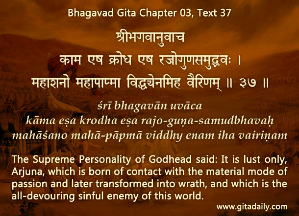 Bhagavad Gita Chapter 03 Text 37