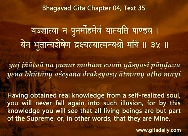 Bhagavad Gita Chapter 04 Text 35