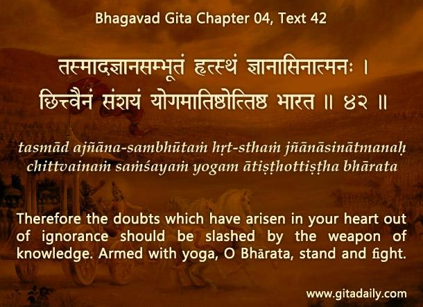 Bhagavad Gita Chapter 04 Text 42