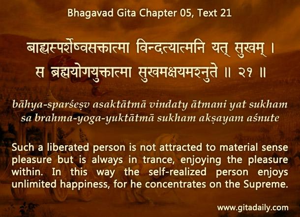 See sense gratification as spiritual deprivation