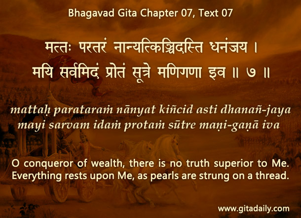 Bhagavad Gita Chapter 07 Text 07