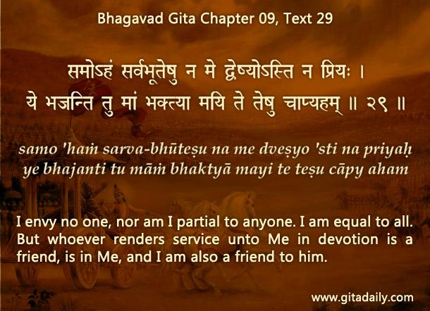 Bhagavad Gita Chapter 09 Text 29