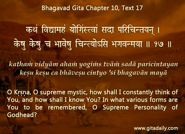 Bhakti redefines desires as doorways to the divine