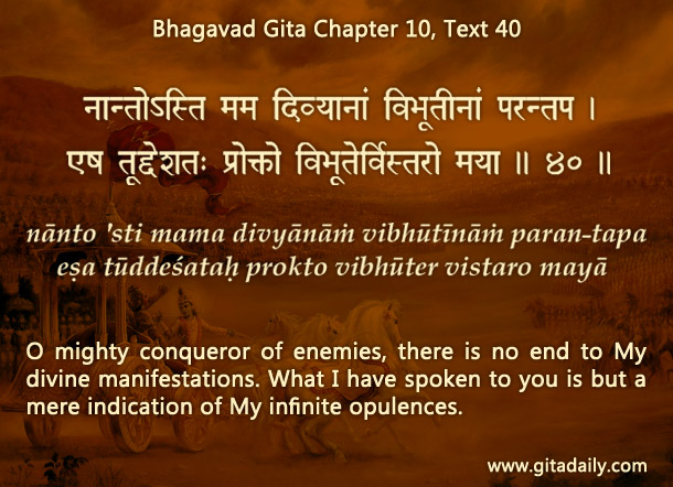 Study the Gita not to inform the head, but to transform the heart