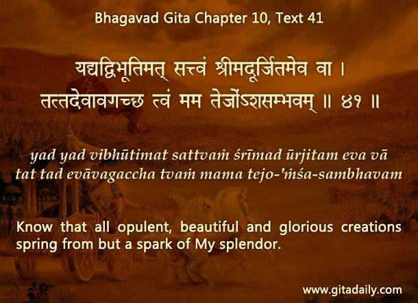 Bhagavad Gita Chapter 10 Text 41