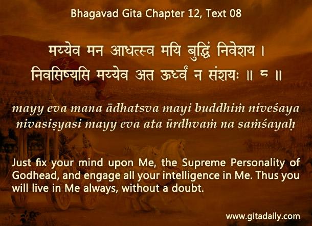Bhagavad Gita Chapter 12 Text 08