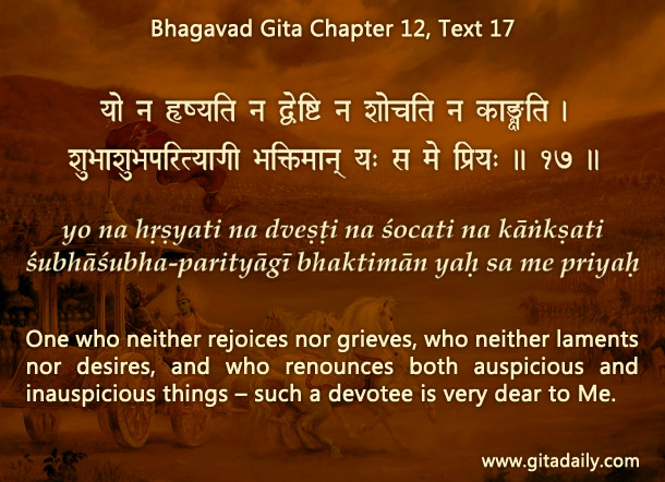 The Gita calls for not emotionless living, but purposeful living