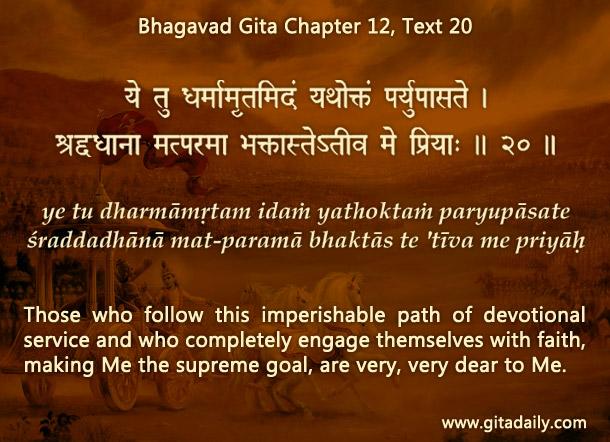 Bhagavad Gita Chapter 12 Text 20