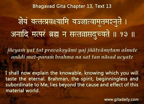 Bhagavad Gita Chapter 13 Text 13
