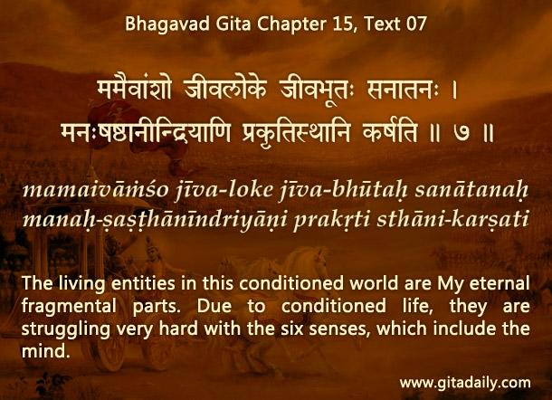 Bhagavad Gita Chapter 15 Text 07