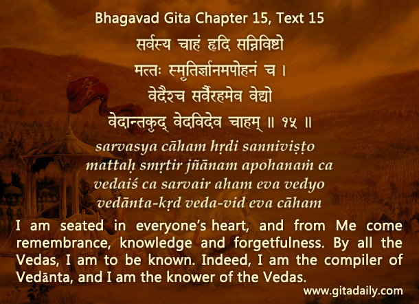 Bhagavad Gita Chapter 15 Text 15
