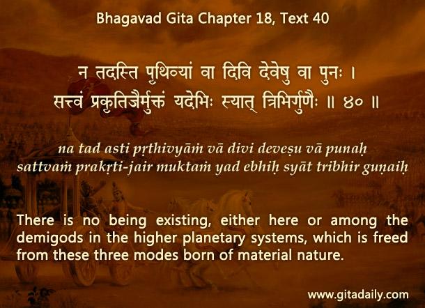 Bhagavad Gita Chapter 18 Text 40