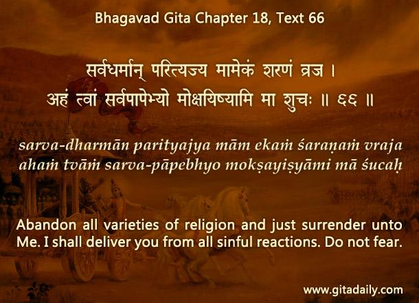 Bhagavad Gita Chapter 18 Text 66