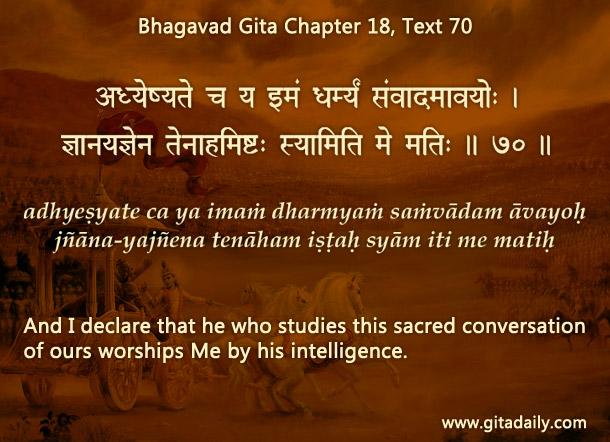 Bhagavad Gita Chapter 18 Text 70