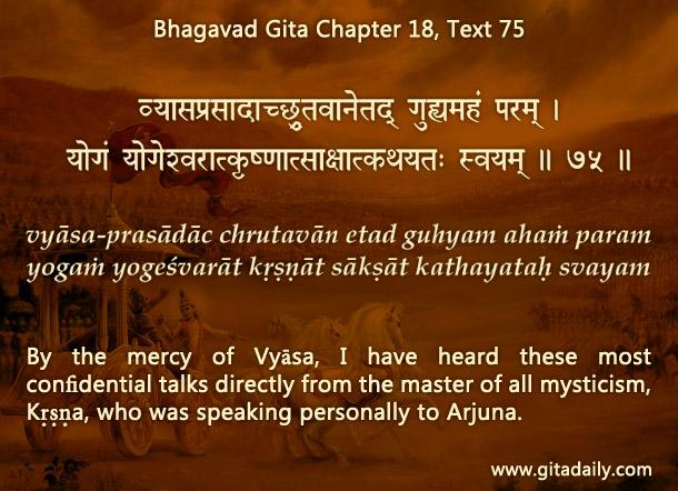 Bhagvad Gita Chapter 18 Text 75